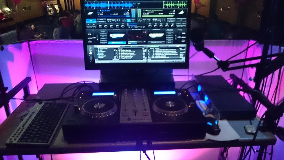 DJ Keith Vain - Party & Wedding Disc Jockey